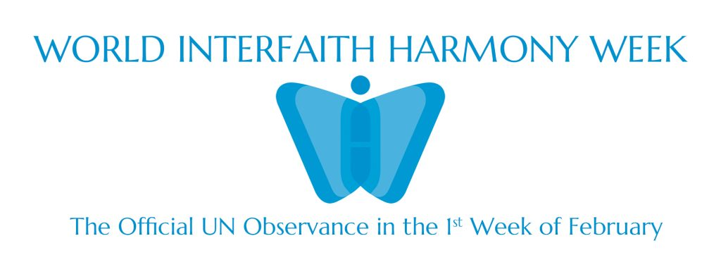[Logo for World Interfaith Harmony Week]